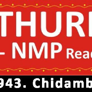 Kaathuribai Company - Chidambaram